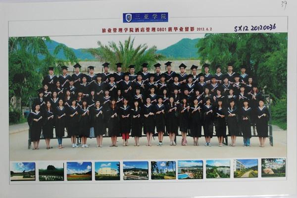 三亚学院旅业管理学院酒店管理0801班毕业留影-旅业校友 三亚学院旅