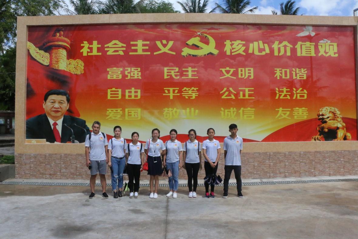 【三下乡】志愿活动顺利完成,建设美丽乡村,共促和谐社会