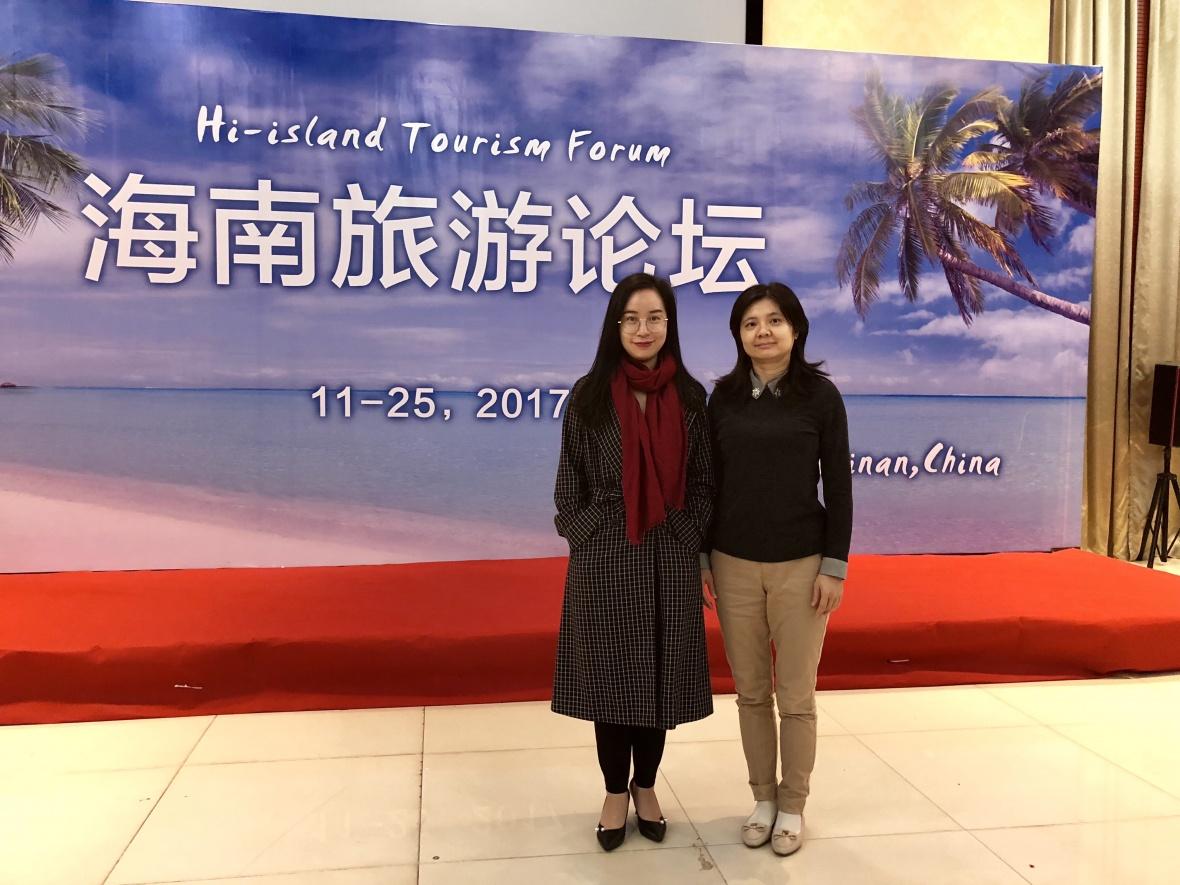 我院老师参加首届海南旅游论坛